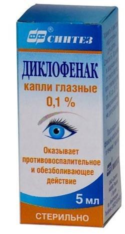 Diclofenac, Sinteza ACOMP, Rusia