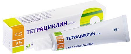 Unguent de tetraciclină