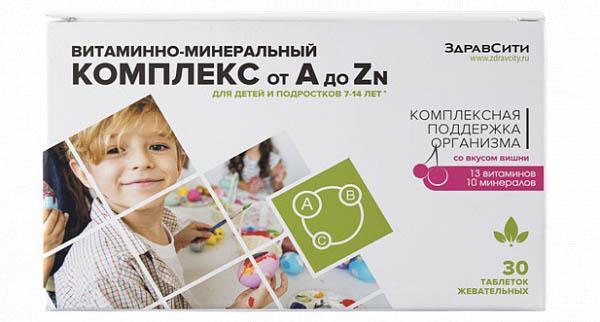 Complex vitaminic și mineral Zdravcity de la A la Zn