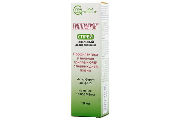 Grippferon spray nazal
