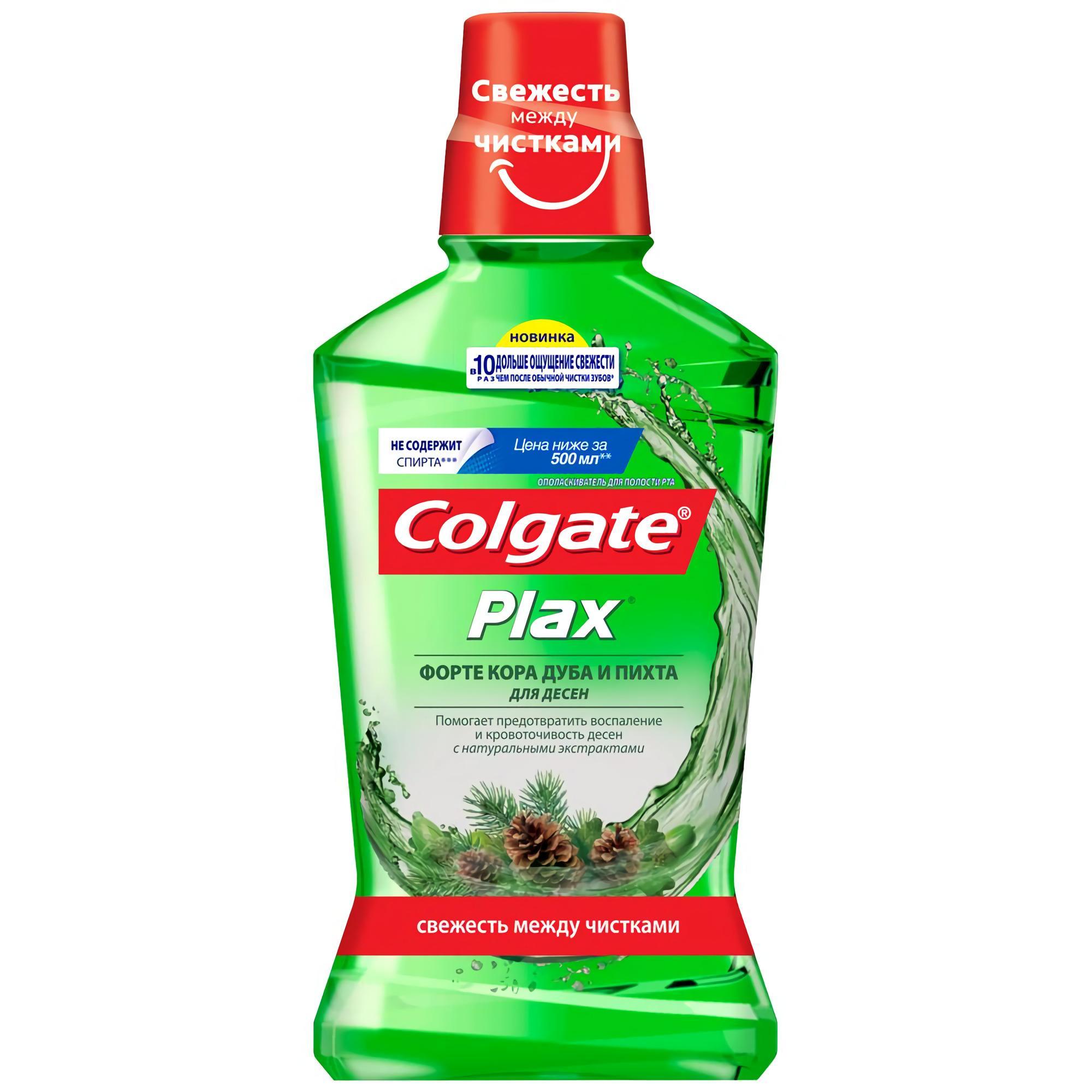 Colgate PLAX Forte Oak and Fir Bark.jpeg