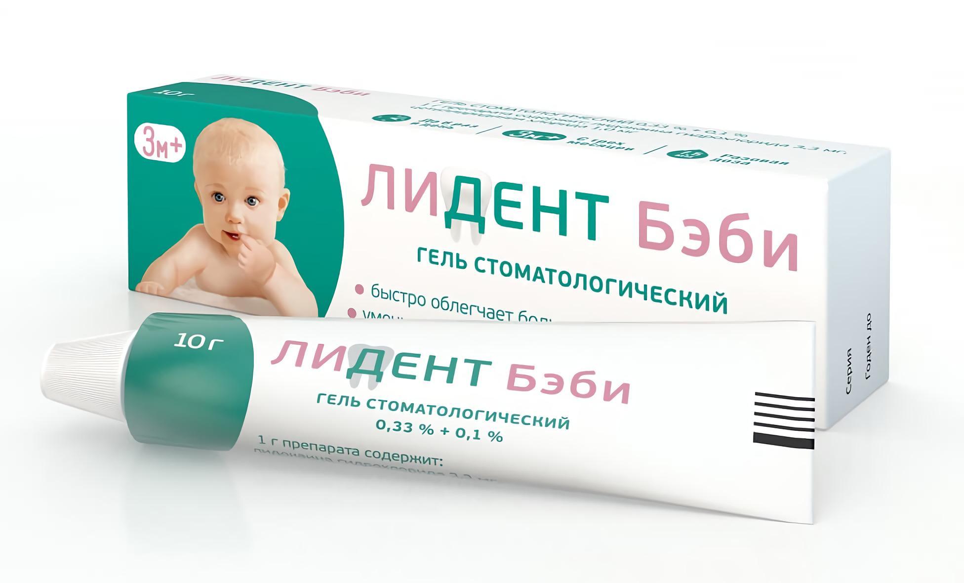 Lident baby gel dentar