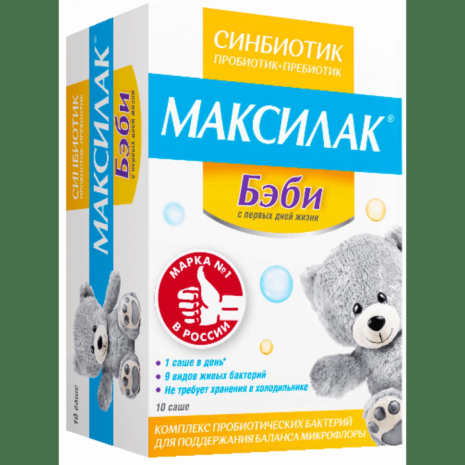 Maxilak Baby