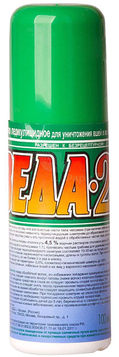 Veda-2